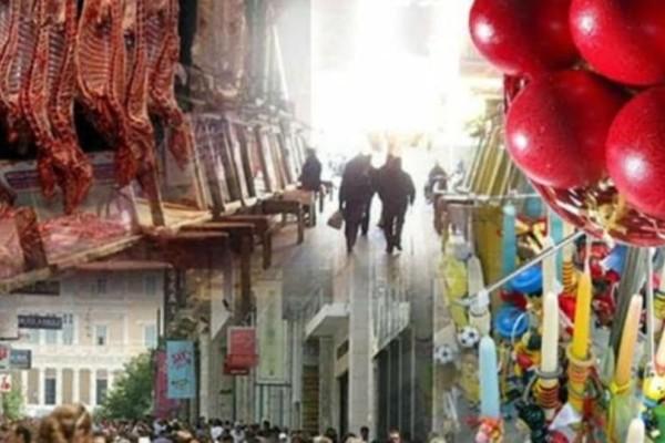 Εορταστικό ωράριο: Πως θα λειτουργήσουν τα μαγαζιά από τη Μεγάλη Παρασκευή μέχρι τη Δευτέρα του Πάσχα!