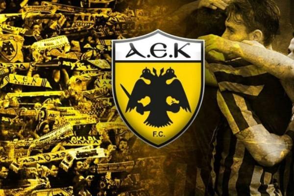 Σαν σήμερα ιδρύθηκε η ΑΕΚ! - Η ιστορία της σε ποδόσφαιρό και μπάσκετ!