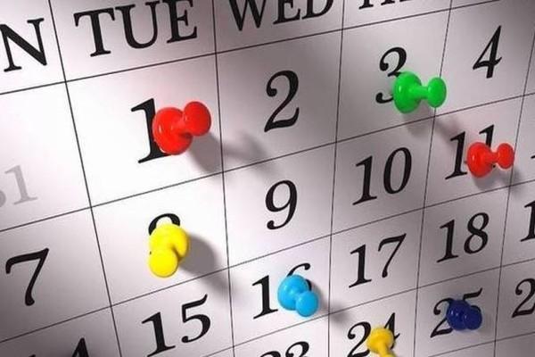 Πότε πέφτει η αργία του Αγίου Πνεύματος;