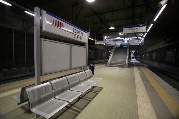 Σας αφορά: Σε λειτουργία από σήμερα ο νέος σιδηροδρομικός σταθμός Ζεφυρίου!