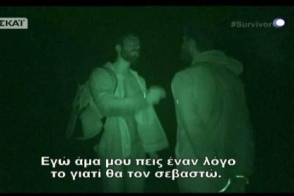 Survivor 2: Τσακωμός! Εκτός εαυτού Ηλίας Γκότσης και Χάρης! -
