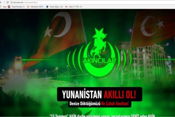 «Θα σας ρίξουμε στη θάλασσα»: Τούρκοι χάκερ «χτύπησαν» το AΠΕ!