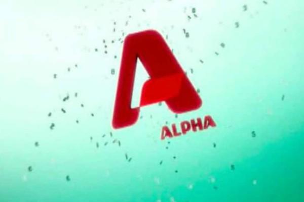 Με νέο ριάλιτι χτυπά ο Alpha! Το show που θα χτυπήσει «κόκκινο» σε τηλεθέαση! (video)