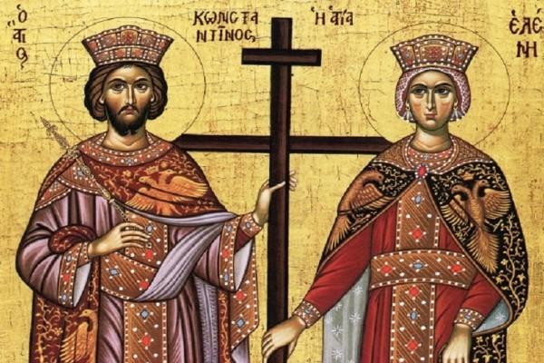 Άγιοι Κωνσταντίνος και Ελένη οι Ισαπόστολοι: Κάθε χρόνο στις 21 Μαΐου η Ορθόδοξη Εκκλησία τιμά την μνήμη τους!