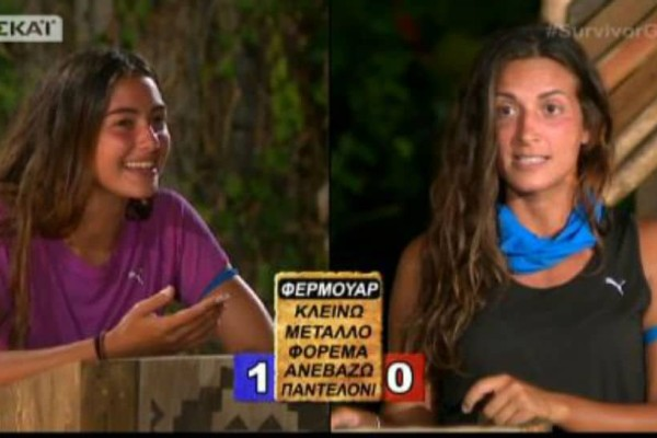 Survivor 2: Έπος! Η απίστευτη περιγραφή της Σαλταφερίδου που μας έκανε να κλάψουμε από τα γέλια! (video)