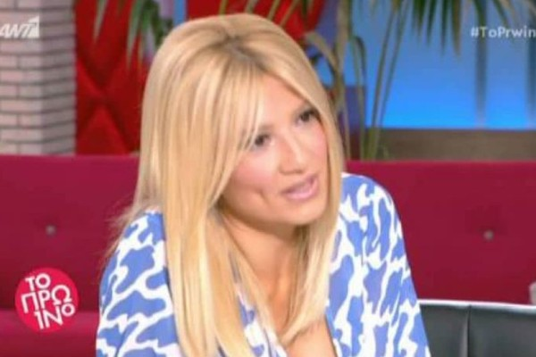 Game of Love: Το βέτο της Σκορδα!Γιατί δεν θέλει να παίζει στην εκπομπή της; (video)