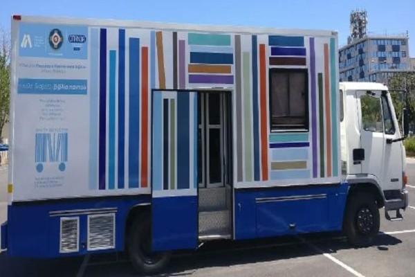 Κινητή Βιβλιοθήκη του Δήμου Αθηναίων: Ξεκινάει το ταξίδι στις γειτονιές της πόλης!