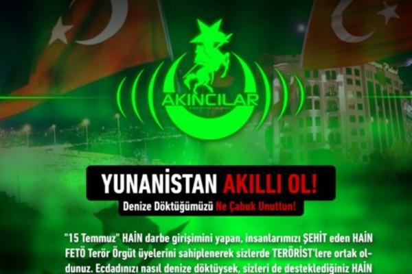 Οι Τούρκοι χάκερ «ξαναχτύπησαν»: Επιτέθηκαν στη Honda Ελλάδος (Photo)