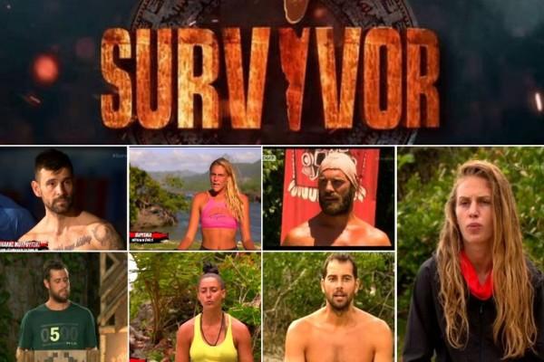 Survivor - ψηφοφορία: Ποιος παίκτης θέλετε να αποχωρήσει από το Survivor;