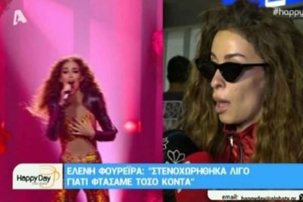 Eurovision 2018: Οι πρώτες δηλώσεις της Φουρέιρα από το αεροδρόμιο και το σχόλιο για την Αλβανία που δεν της έδωσε 12άρι! (video)
