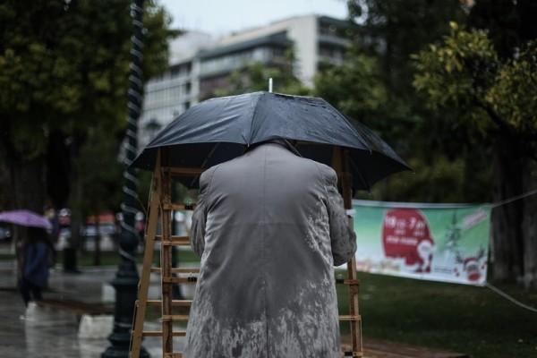 Βροχερός και συννεφιασμένος προβλέπεται ο καιρός σήμερα, Τετάρτη!