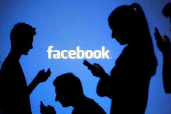 To Facebook ετοιμάζεται να γίνει «Γεωργία Βασιλειάδου»: Η αλλαγή που θα σας βρει... ταίρι!