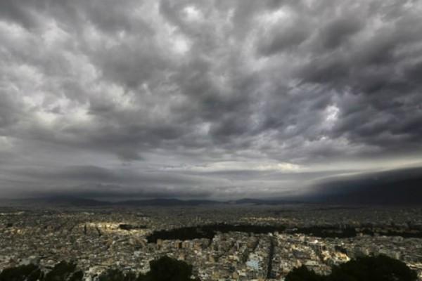 Χαλάει σήμερα ο καιρός! Σε ποιες περιοχές θα βρέξει;