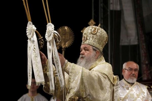 Η Σχισματική Εκκλησία των Σκοπίων παραιτείται από το όνομα «Μακεδονία»!