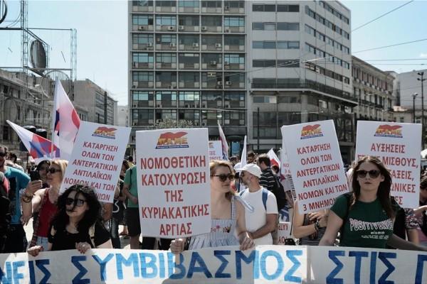 Ξεκίνησαν οι πορείες στο κέντρο της Αθήνας!