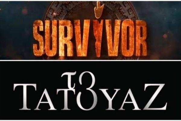 Χαμός στην Prime Time: Το Τατουάζ έδειξε τα δόντια του στο Survivor!