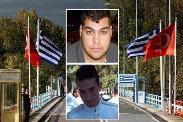 Αποτέλεσμα εικόνας για δύο Ελλήνες στρατιωτικοι, σε τουρκικές φυλακές