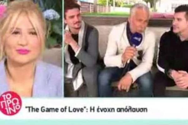 Game of Love: Η γυμνή φωτό παίκτη που άφησε άφωνη τη Σκορδά! (video)
