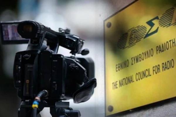 Σήμερα η απόφαση του ΕΣΡ για τις τηλεοπτικές άδειες: Τι θα συμβεί τελικά με τα κανάλια;