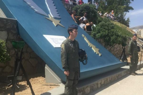 Συγκινητικό: Εκδηλώσεις τιμής και μνήμης για τον ήρωα Σμηναγό Ηλιάκη (Photos)