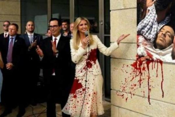 Συγκλονιστικό Photoshop: Η Ιβάνκα Τραμπ με ματωμένο φόρεμα από το λουτρό αίματος στη Λωρίδα της Γάζας! (Photos)