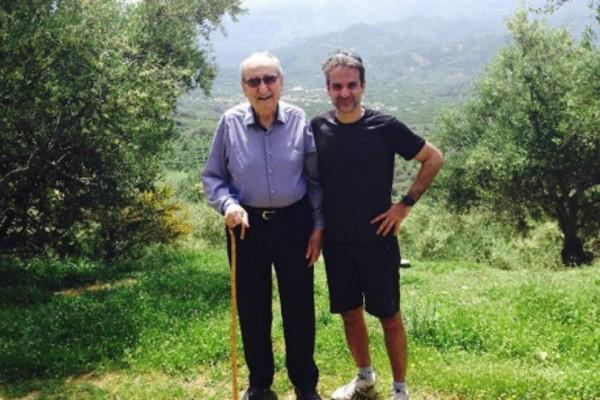 Η ανάρτηση του Κυριάκου Μητσοτάκη για τον έναν χρόνο από τον θάνατο του πατέρα του! (Photo)