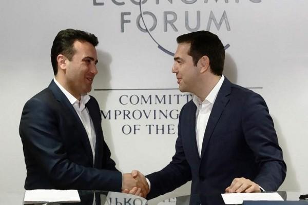 Αυτές είναι οι δύο ονομασίες για τα Σκόπια!