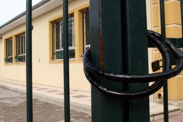 Τρόμος από μυστηριώδη δυσοσμία στον Πειραιά! Ποια σχολεία θα μείνουν κλειστά;