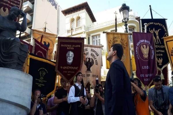 Θεσσαλονίκη: Οι Πόντιοι ενώθηκαν για να τιμήσουν τη μνήμη των προγόνων τους