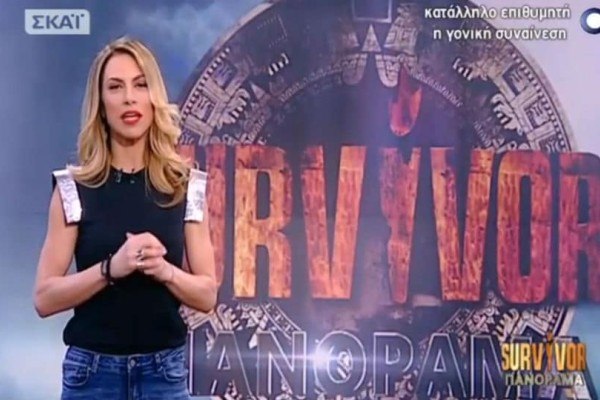 Survivor Panorama: Έπος: Τι είπε ο Βασάλος για την κόντρα Χάρου- Σαλτάφερίδου! «Όταν έτρωγε...»(Video)