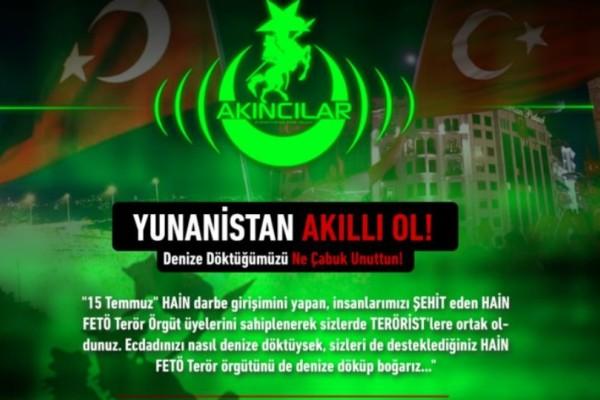 Τούρκοι χάκερ χτύπησαν την εφημερίδα «Ρεθεμνιώτικα Νέα»!