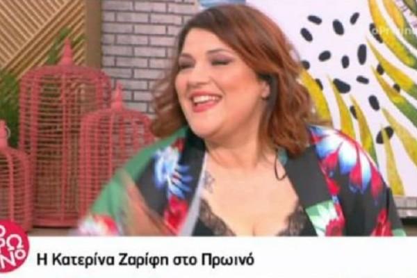 Κατερίνα Ζαρίφη: Πότε κάνει πρεμιέρα στο Epsilon; Οι λεπτομέρειες που δεν την «άφησε» η Σκορδά να απαντήσει! (Video)