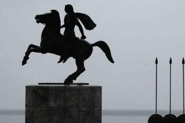 Σκοπιανό: Διεθνή ΜΜΕ: Αθήνα και Σκόπια έγραψαν ιστορία -Πώς σχολιάζουν τη συμφωνία