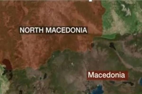 Σκοπιανό: To BBC άλλαξε στον χάρτη το Macedonia σε North Macedonia (photos & video)