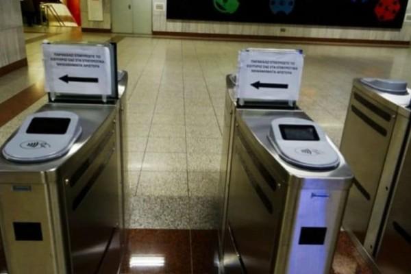Επιτέλους! Έρχεται νέος σταθμός του Μετρό!