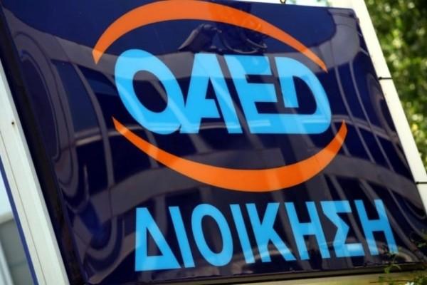 ΟΑΕΔ: Όλη η απόφαση για τις 15.000 προσλήψεις ανέργων 18 – 29 ετών!