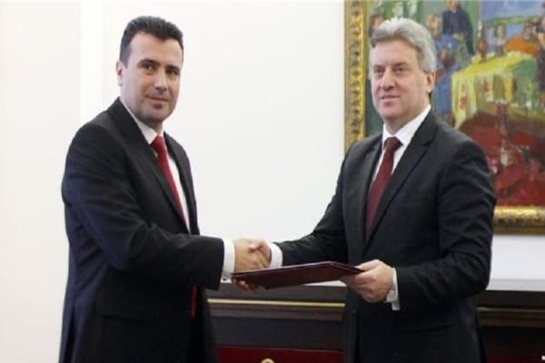 Χαμός στα Σκόπια με την συμφωνία! - Γιατί ο Ιβάνοφ αρνήθηκε να ενημερωθεί από τον Ζάεφ;