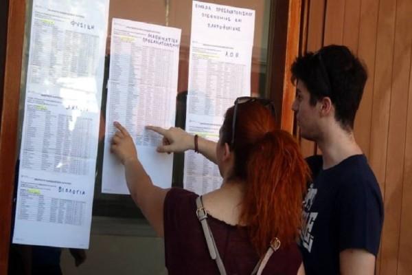 Πανελλαδικές Εξετάσεις 2018: Οι πρώτες εκτιμήσεις για τις βάσεις φέτος!