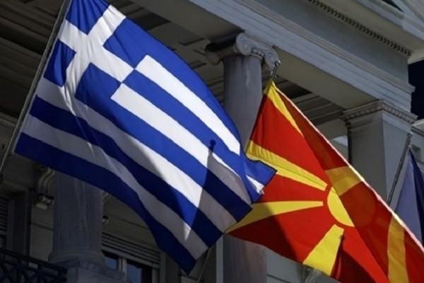 Συμφωνία με τα Σκόπια για το όνομα! Αύριο ανακοινώνεται!