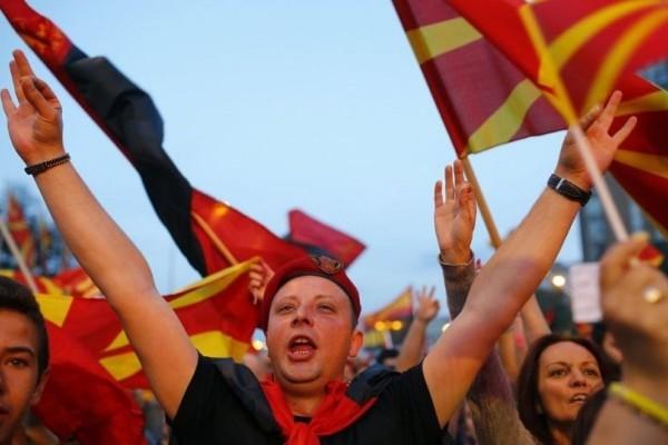 Οι Σκοπιανοί διαδήλωσαν κατά της αλλαγής της ονομασίας!