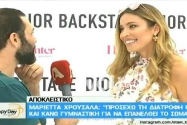 Μαριέττα Χρουσαλά: Οι πρώτες δηλώσεις μετά την επιστροφή της στην Ελλάδα! Θα κάνει τέταρτο παιδί; (Video)