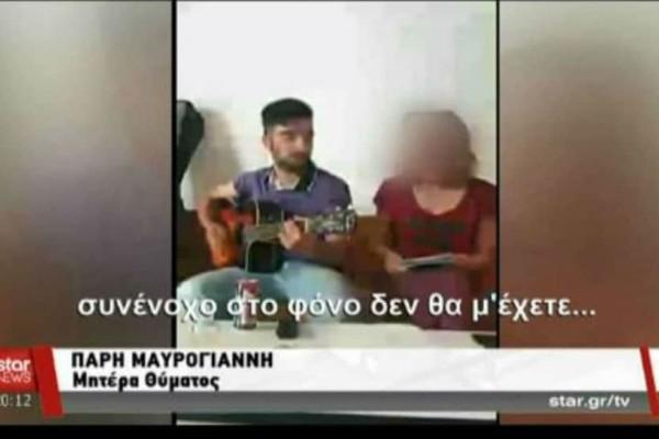 Κάλαμος: Ανοίγει ξανά η υπόθεση του φοιτητή που βρέθηκε κρεμασμένος! (video)