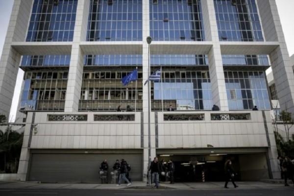 Αθώοι Ηριάννα-Περικλής - Ξέσπασαν σε πανηγυρισμούς