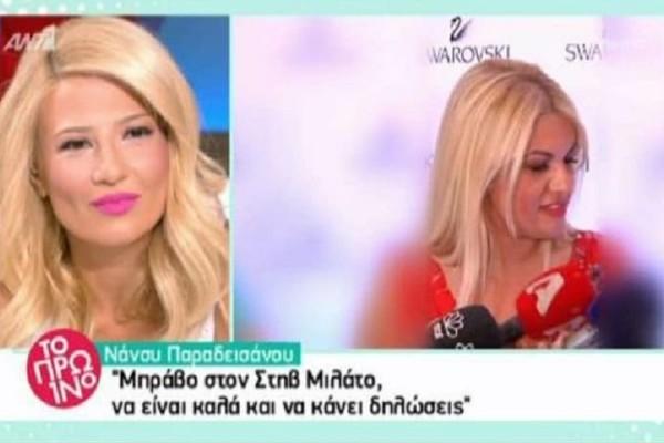 Νάνσυ Παραδεισανού: Την είπαν οχιά για την συμπεριφορά της στην Κωνσταντίνα Σπυροπούλου και εκείνη απάντησε! (Video)