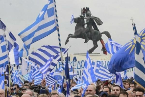 Σκοπιανό: Έκλεισε η συμφωνία για Severna Makedonja!