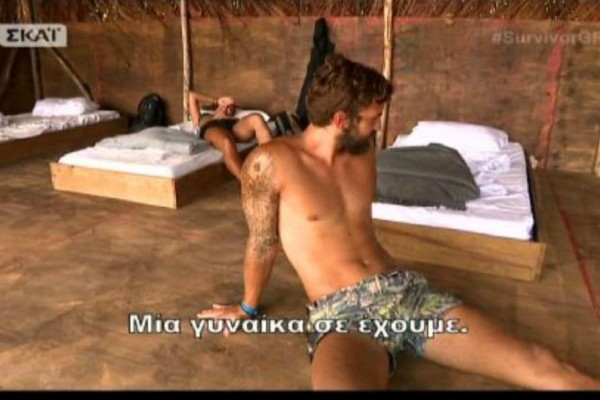 "Survivor 2: Η... αχαΐρευτη Εύη Σαλταφερίδου και το τρολάρισμα του Γκότση! - ""Σκάσε! Σου απαγορεύω να..."" (video)"