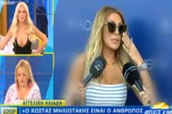Η αντίδραση της Αγγελικής Ηλιάδη όταν ρωτήθηκε για τον χωρισμό της από τον Σάββα Γκέντσογλου! Τι είπε η ίδια; (video)