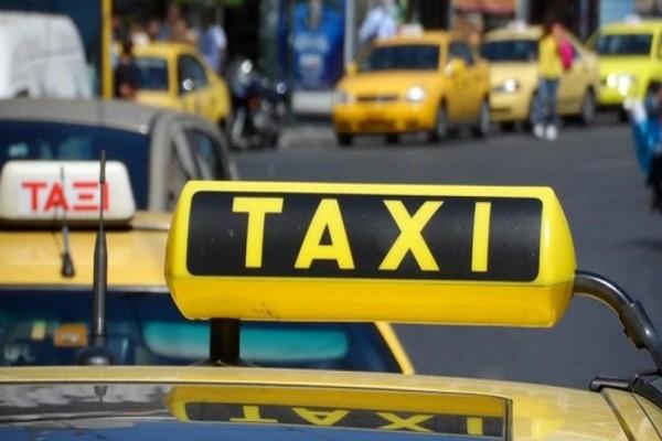 Χωρίς ταξί η Αθήνα σήμερα! - 24ωρη απεργία κήρυξαν οι εργαζόμενοι!