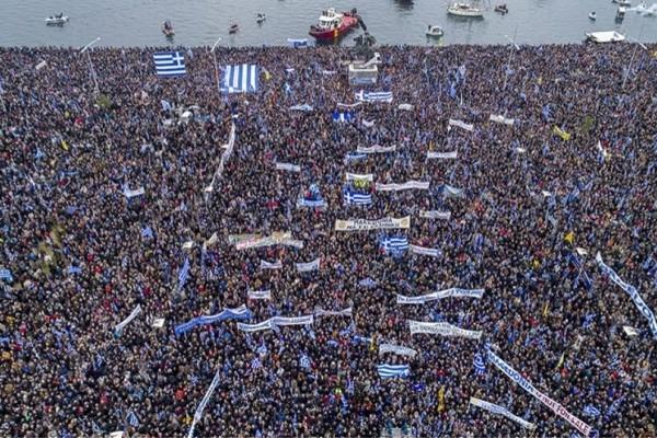 Συλλαλητήριο στις Πρέσπες για τη Μακεδονία!
