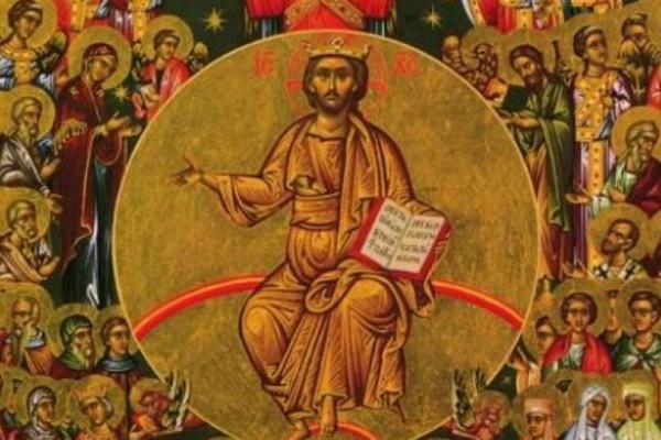 Κυριακή των Αγίων Πάντων: Πως καθιερώθηκε και ποιοι γιορτάζουν σήμερα!
